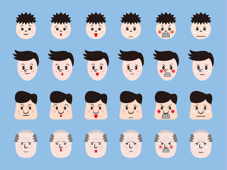 Various facial expressions _ male age _ 4 c