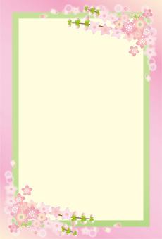 Sakura's postcard