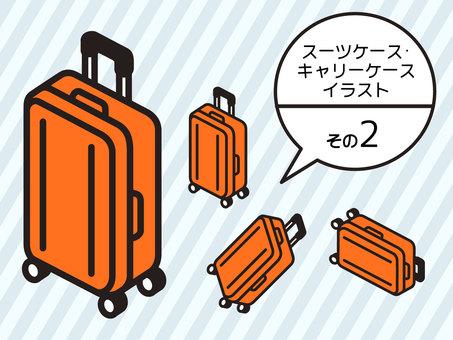 Suitcase illustration <Part 2>