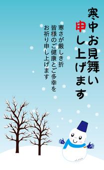 Postcard consolation 001 postcard size