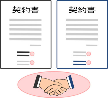 Contract handshake image Illustration