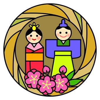 Flower 2 (color)