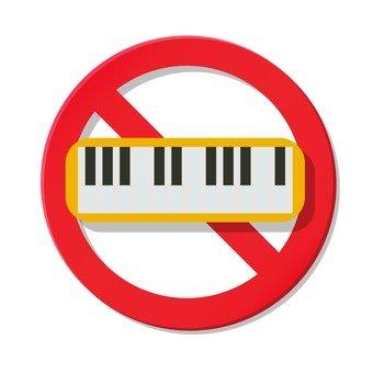 Musical instrument ban