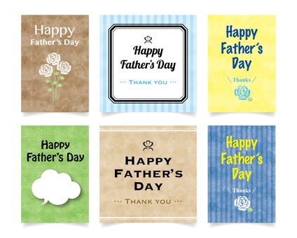 父の日のカードデザイン