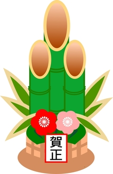 Kadomatsu New Year's Day