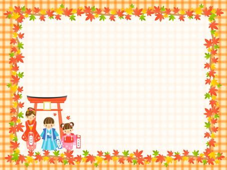 Shichigosan's frame