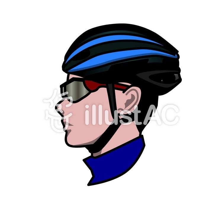 自転車 ヘルメットイラスト No 219280無料イラストならイラストac