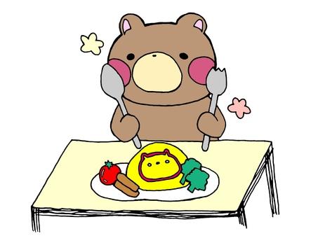Eat bear 2 2