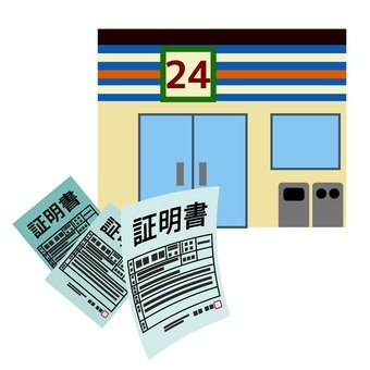 Issuing a certificate at a convenience store 2
