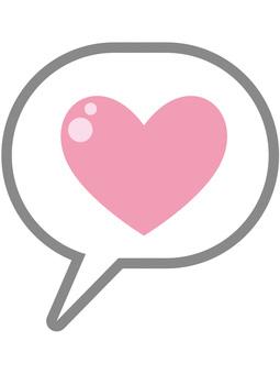 Bukkakushi (white · heart)