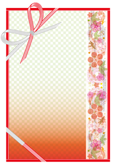 New Year card size size background 52