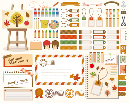 Autumn Material / Stationery Set