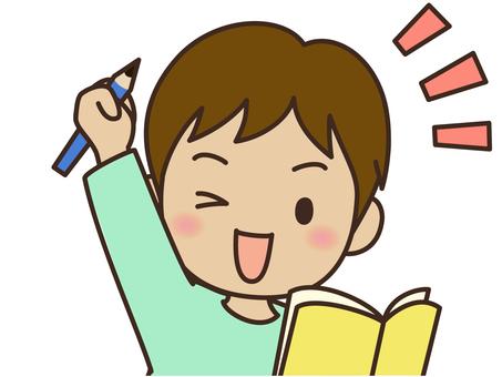 研究(男孩1
