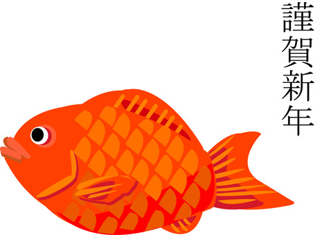 New Year Snapper
