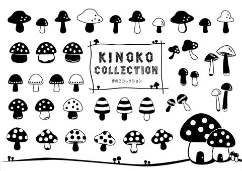 蘑菇剪影集合