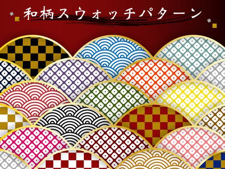 Japanese pattern swatch pattern