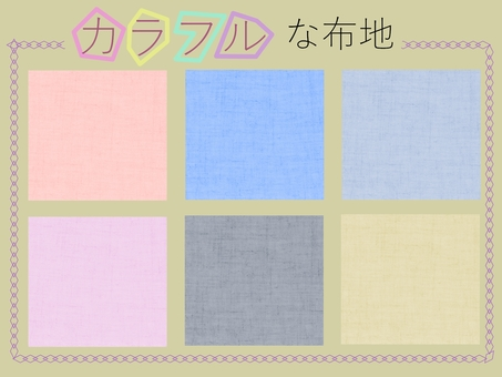 Colorful fabric material