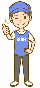 Male (staff): A_Nice 01FS