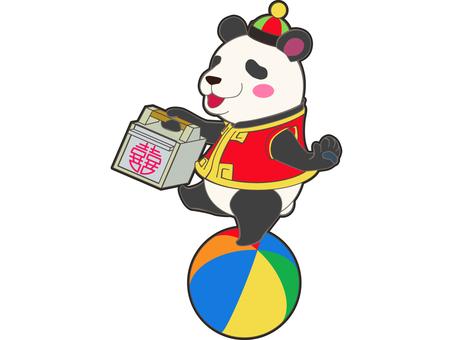 Animals - Panda - Delivery
