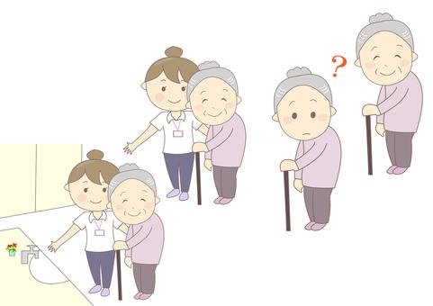 Elderly woman assistance