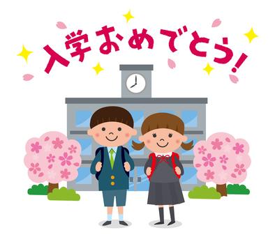 Congratulations on school building and entrance