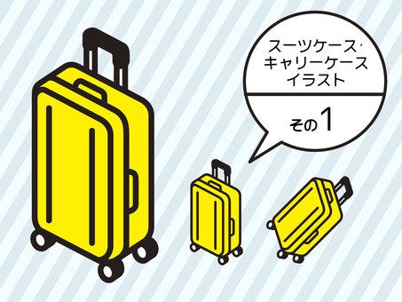 Suitcase illustration <1>