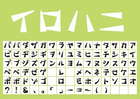 Katakana font with thick lines