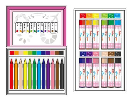 Crayon a