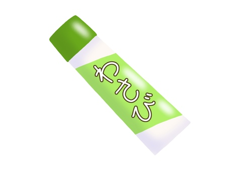 Wasabi tube (no main line with letters)