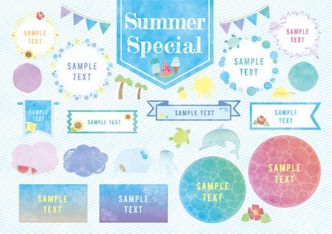 Four seasons summer frame set