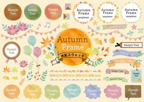 Seasonal material 090 autumn frame set