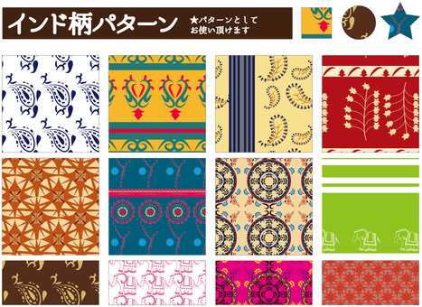 Indian pattern pattern