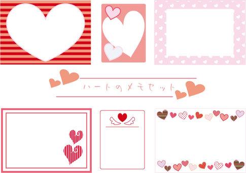 Heart's Mini Memo Set