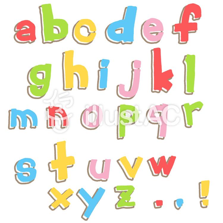 ゆる文字アルファベット3a・小文字