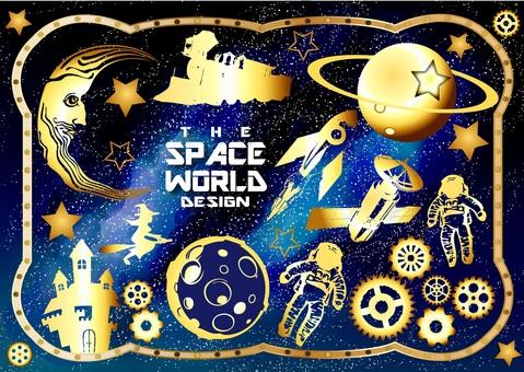 Design: Space
