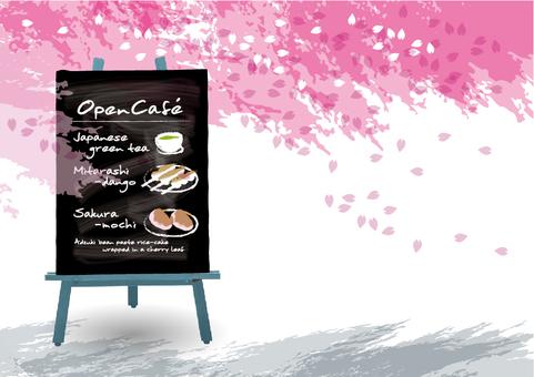 打開咖啡館例證櫻桃樹