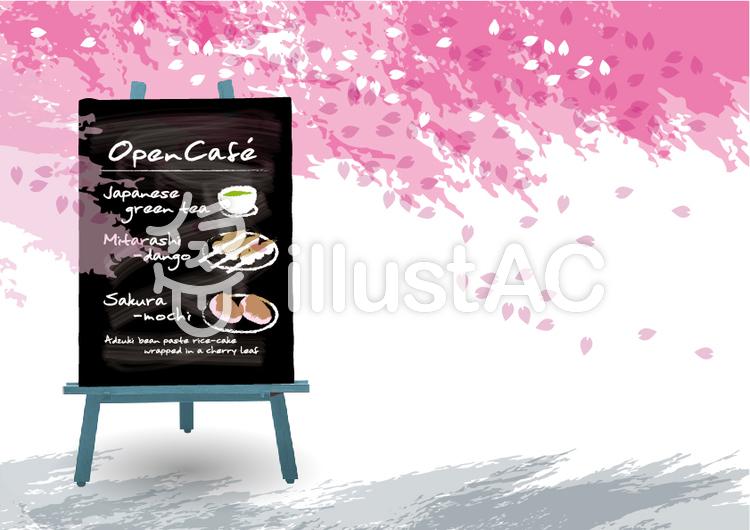 オープンカフェ イラスト 桜のイラスト