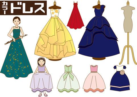 결혼식 컬러 드레스, 어린이 드레스