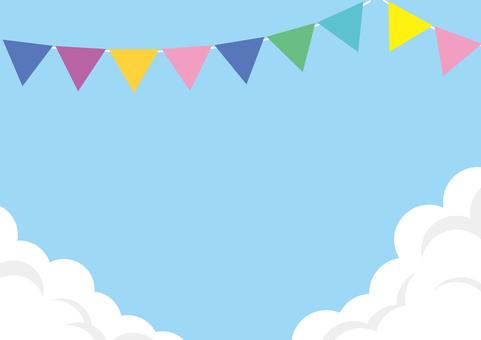 푸른 하늘 _ 국기