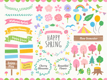 Spring frame and decoration illustration set