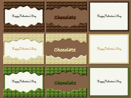 초콜릿 프레임 발렌타인 카드