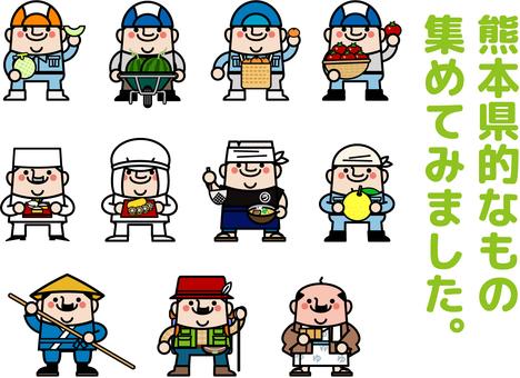 Uncle Fairy Kumamoto Prefecture