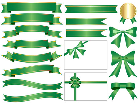 Ribbon's icon set green