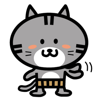 고양이 손 흔들기