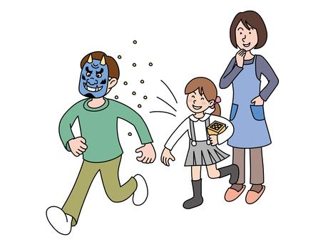 Setsubun Family 2