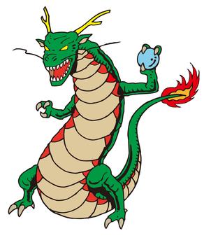 Dragon · Dragon