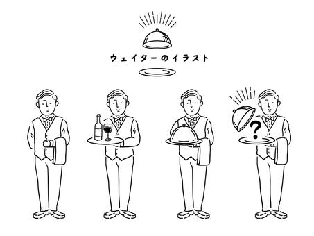 Waiter illustration set