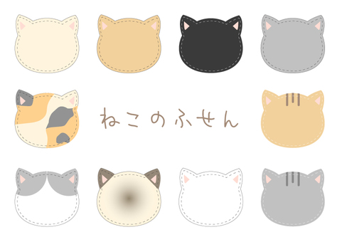Cat Sticky Notes Set 1