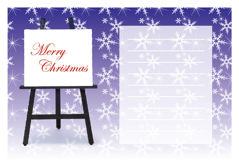 Easel message card