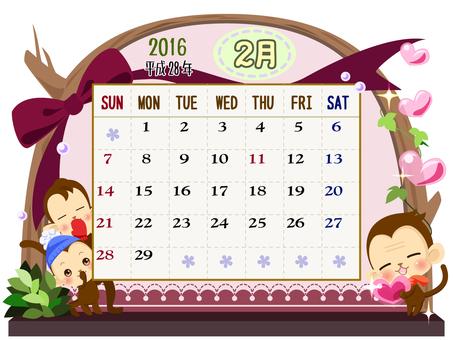 February's calendar (2016